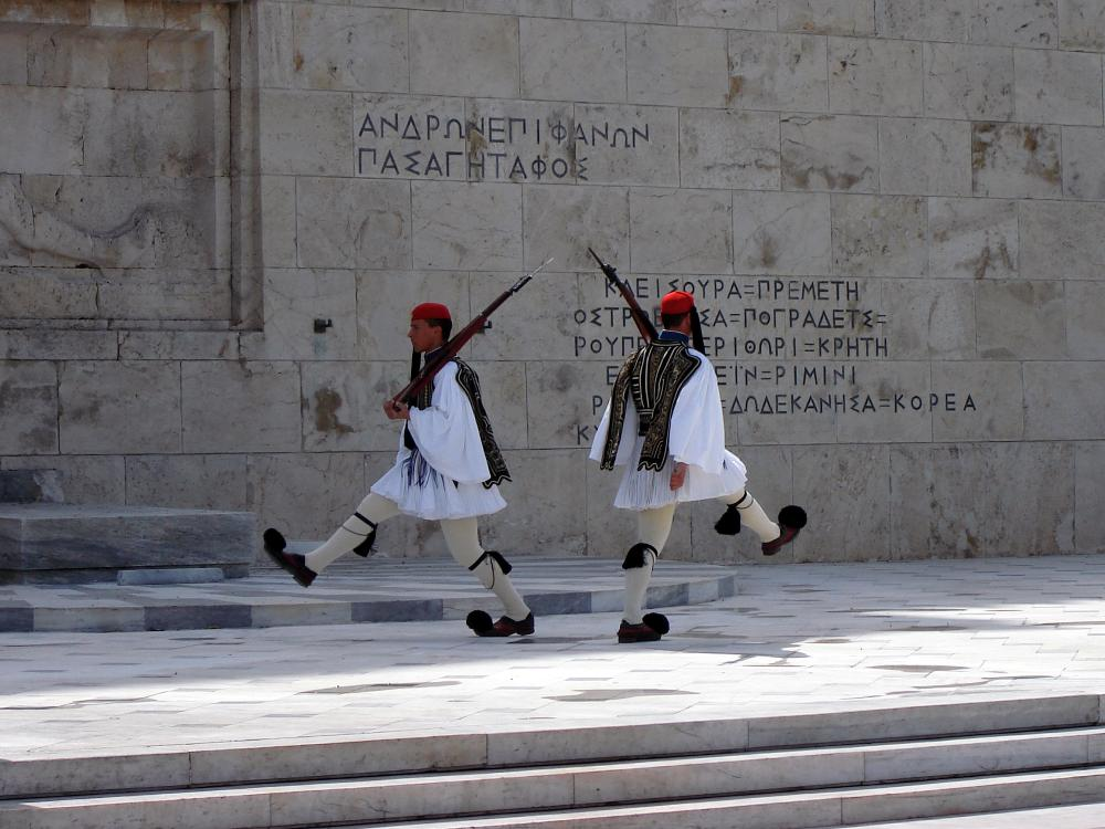 pic of Greece